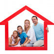 Family and home concept — Stock Photo
