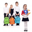 Stock Photo: School children - elementary school