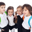 Stock Photo: Back to school theme with group of children - closeup