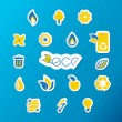 Stock Vector: Set of ecology icons.