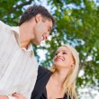 Stock Photo: Happy couple together, outdoor