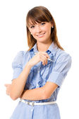 Portrait of happy smiling business woman — Stock Photo