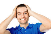 Expressive happy surprised man, isolated  — Stock Photo