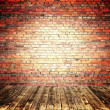 Red brick wall — Stock Photo #12705353
