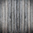 Royalty-Free Stock Photo: Grunge wood