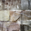 Stones wall texture — Stock Photo