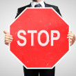 Stop sign — Stock Photo #16207105