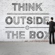 Think outside the box — Stock Photo