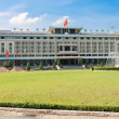 Reunification palace — Stock Photo