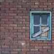 Abstract background of wall with window — Stok Fotoğraf #13287131