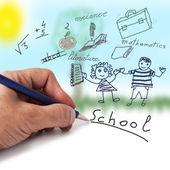 Escola — Foto Stock