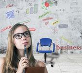 Business people — 图库照片