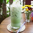 Stock Photo: Ice green tea