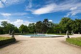 Garden in the Castle in Slavkov — Stock Photo