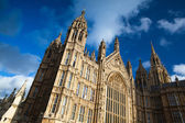 Westminster in London — Stock Photo