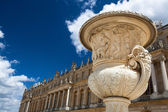 The Versailles Chateau — Stock Photo
