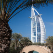 Burj Al Arab is a luxury 7 stars hotel — Stock Photo