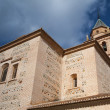 St Mary Church in Granada - Foto de Stock  