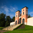 Place of pilgrimage in Jaromerice u Jevicka — Stock Photo