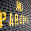 No parking - yellow sign on the garage — Stock Photo