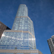 Stock Photo: CHICAGO - JUNE 13: Trump Tower on June 13, 2013 in Chicago.