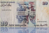 Banknote from Israel — Stock Photo