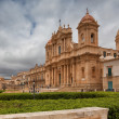 Cathedral in old town Noto, Sicily, Italy — Stock Photo