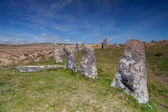 Mystic place in Dartmoor - HDR Image — Stock Photo