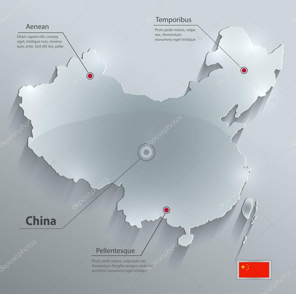 中国地图玻璃卡纸 3d 矢量