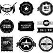 Vintage labels. Bitmap collection 8 — Stock Photo