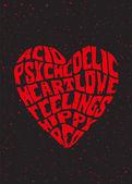 Psychedelic heart — Stock Vector