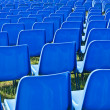 Chairs before a concert - Stock Photo