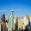 Skycrapers in Hong Kong with sun 2 — Stock Photo