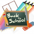 Back to school — Stock Vector #12625778