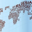 World map with country name — Stock Photo