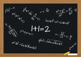 Formula math — Stock Vector