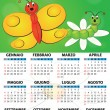 Stock Vector: 2014 butterfly calendar