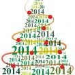 2014 xmas tree — Stock Vector