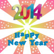 2014 happy new year — Stock Vector #30553587
