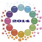 2014 season calendar — Stock Vector #35505071