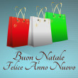 Xmas bag italy — Stock Vector #36132275