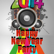 Stock Vector: 2014 party