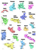 Italy region — Stock Vector