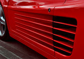 Side air inlet — Stock Photo