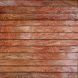Grunge wood panels — Stock Photo #25511533
