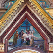 Mosaic detail at Church of the Saviour on Spilled Blood, St. Pet — Stock Photo
