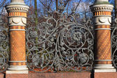 Mikhailovsky (Michael) garden fence, Saint Petersburg, Russia — Stock Photo