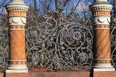 Mikhailovsky (Michael) garden fence, Saint Petersburg, Russia — Stock Photo