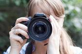 Photographs — Stock Photo