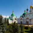 Saviour-Yakovlevsky monastery — Stock Photo